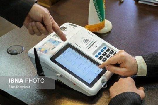 ستاد انتخابات: احراز هویت الکترونیکی در یکثانیه انجام میشود