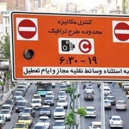 ثبتنام خبرنگاران برای دریافت آرم طرح ترافیک از اول اسفند آغاز میشود