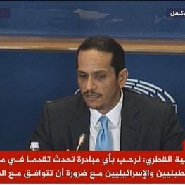 قدردانی وزیر امور خارجه قطر از ایران