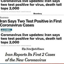 بازتاب رسیدن کرونا به ایران در رسانههای جهان