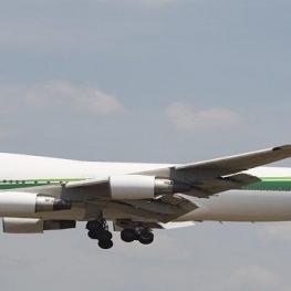 تعليق پروازهای شركت هواپیمایی العراقیه به ایران
