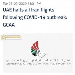 کلیه پروازهای مسافری و باری از امارات به ایران لغو شد
