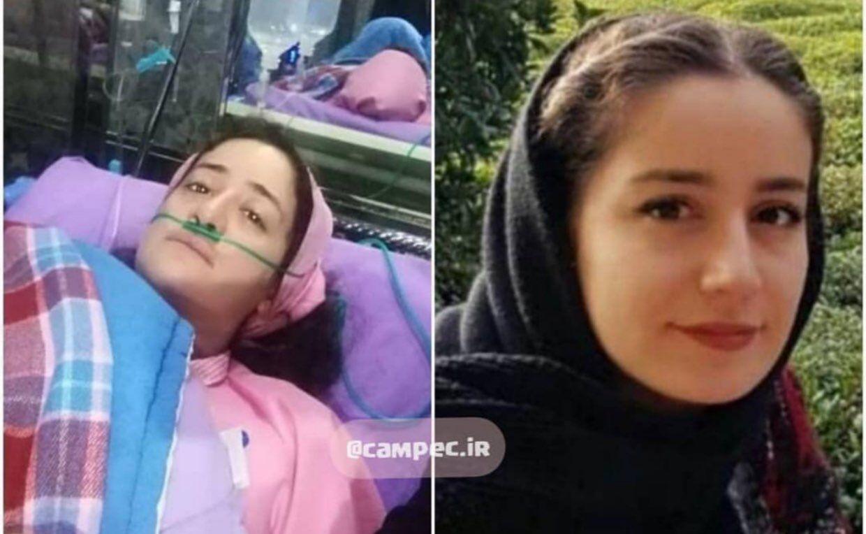 مرگ کرونایی پرستار زن بیمارستان لاهیجان / نرجس فداکارانه خدمت کرد