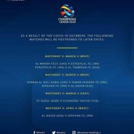 به طور رسمی AFC بازیهای نمایندگان ایران در آسیا را لغو کرد