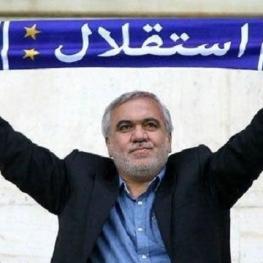 فتح الله زاده رسما سرپرست باشگاه استقلال شد