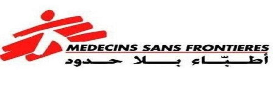 عذرخواهی وزارت بهداشت بابت لغو حضور پزشکان بدون مرز فرانسه در ایران