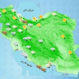بارش باران، رعد و برق و وزش باد امروز در نیمه غربی، بخشهایی از مرکز و جنوب شرق کشور و دامنههای البرز.