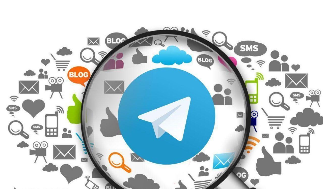 شناسایی عامل استخراج اطلاعات کاربران تلگرام غیر رسمی ایرانی