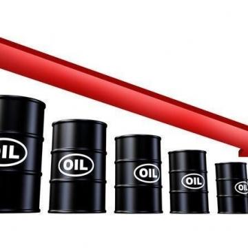امسال نفت پایین ۴۰ دلار خواهد ماند