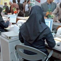 حضور حداقلی کارکنان تا ۲۰ فروردین تمدید شد.
