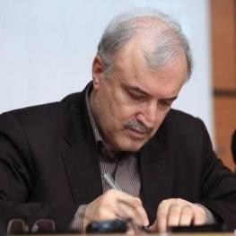 قدردانی وزیر بهداشت از فرمانده نیروی انتظامی