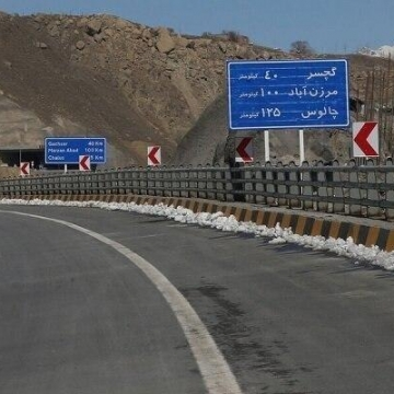 جاده چالوس و تهران-شمال باز شد