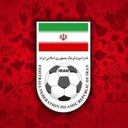 تهدید فوتبال ایران توسط AFC!