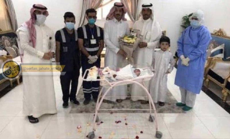 نوزاد چند روزه سعودی کرونا را شکست داد