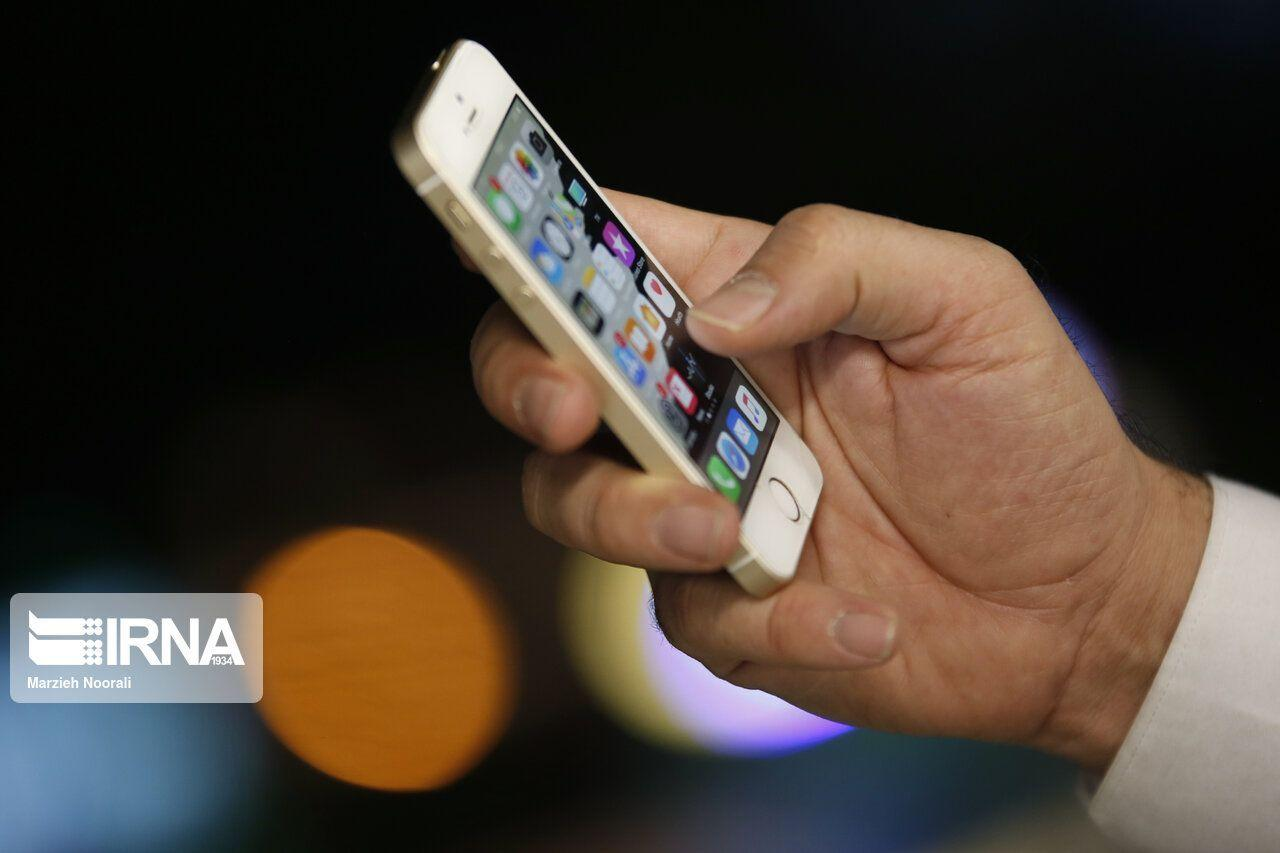 چرایی اتمام حجم اینترنت در تماس تصویری پیامرسان بومی