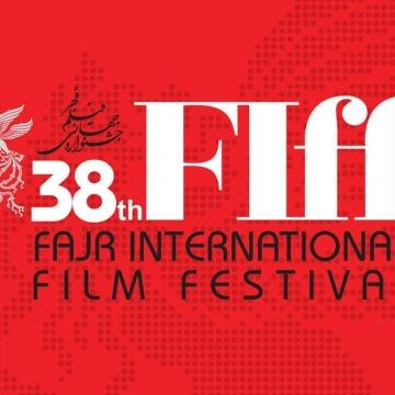 جشنواره جهانی فیلم فجر سال ۱۴۰۰ برگزار میشود