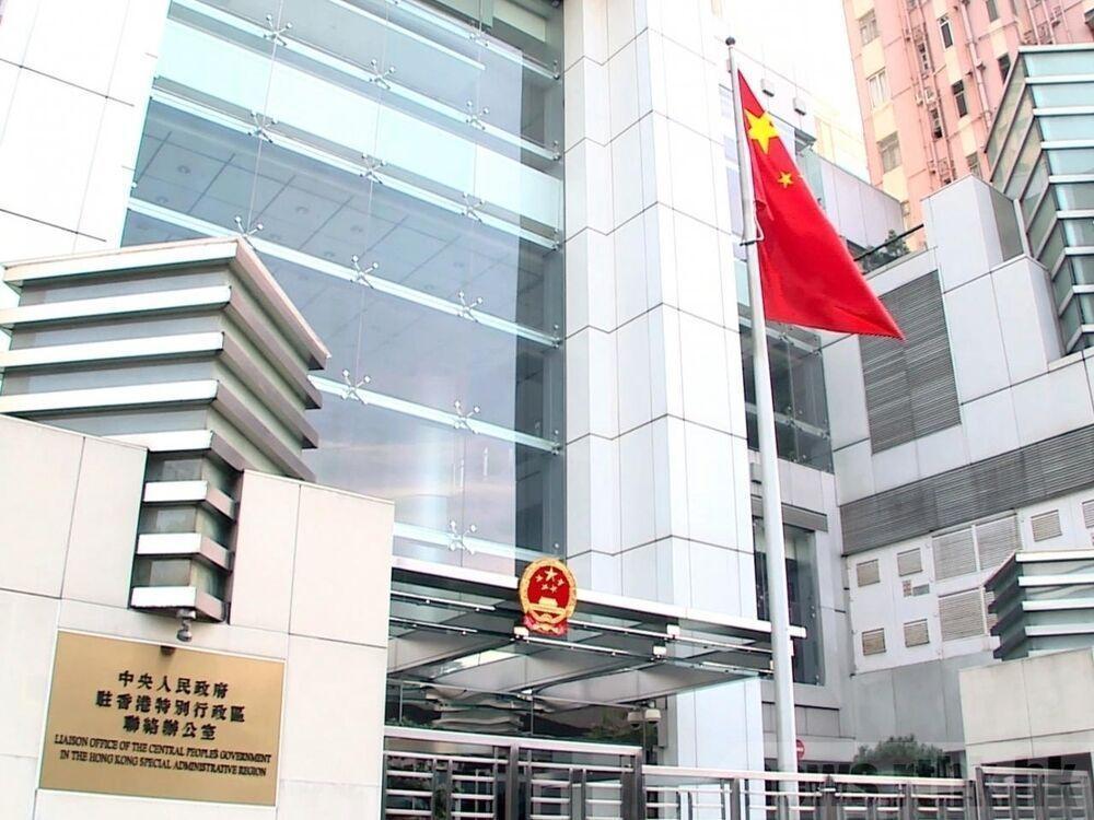 پکن اظهارات وزیر خارجه آمریکا را تحریک آمیز توصیف کرد
