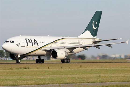 یک هواپیمای مسافربری در کراچی پاکستان سقوط کرد