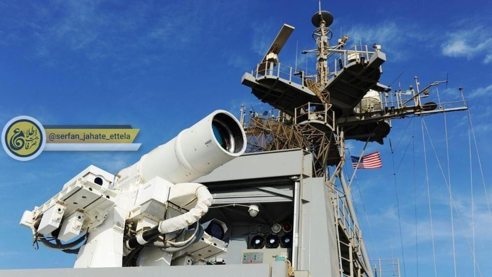 سلاح لیزری نیروی دریایی آمریکا که هواپیما را در آسمان منهدم میکند