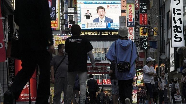 وضعیت اضطراری در سراسر ژاپن لغو شد