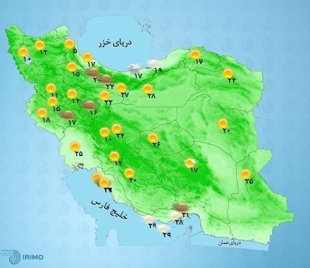 هواشناسی از افزایش محسوس دما در بیشتر مناطق کشور خبر داد.