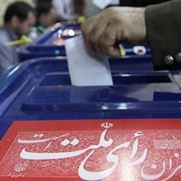 احتمال برگزاری انتخابات ریاستجمهوری سیزدهم در خرداد ۱۴۰۰