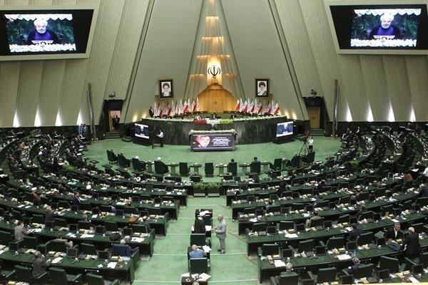 دومین جلسه علنی مجلس یازدهم فردا برگزار میشود
