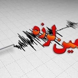 اعلام وضعیت قرمز در شهرستان دماوند و پردیس در پی وقوع زمین لرزه