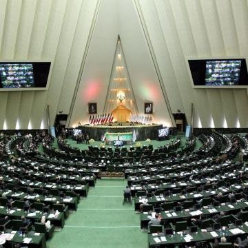 قاضیزاده و نیکزاد نواب اول و دوم هیأت رئیسه مجلس یازدهم شدند