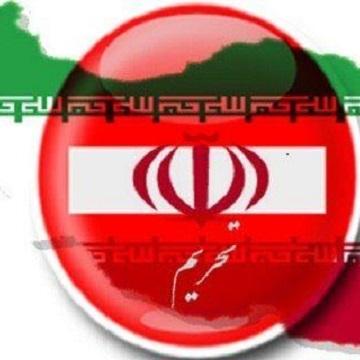 تحریم دو شخص ایرانی از سوی وزارت خارجه آمریکا