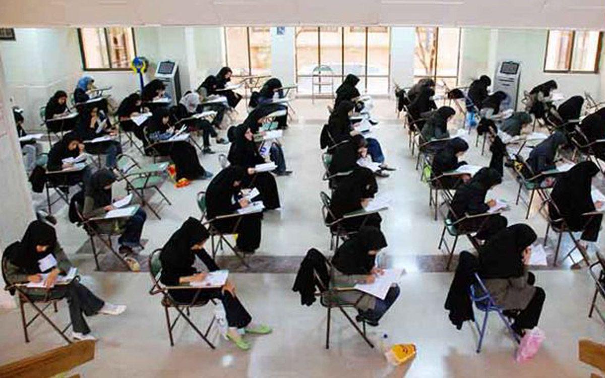 نتایج آزمون سراسری ۹۹ اواخر شهریور اعلام میشود