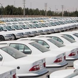 فروش فوقالعاده خودرو تا چه زمانی ادامه دارد؟