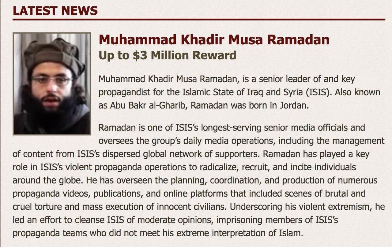 آمریکا برای افشای محل اختفای وزیر رسانهای داعش ۳ میلیون دلار جایزه تعیین کرد