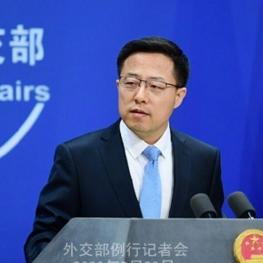 مخالفت چین با لغو معافیت هسته ای ایران توسط آمریکا