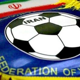 پاسخ تهدیدآمیز فیفا به فدراسیون ایران/ خطر تعلیق بالای سر فوتبال ایران