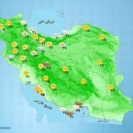 پیشبینی رگبار پراکنده، رعدوبرق در مازندران، گلستان، سمنان، خراسان شمالی، فارس، اصفهان و سیستان و بلوچستان