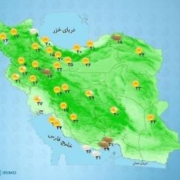 در استانهای کرمان، یزد، شمال هرمزگان و شمالشرق فارس رگبار پراکنده