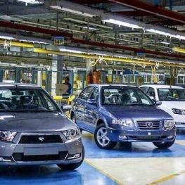 فردا آخرین مهلت ثبتنام فروش ۲۵ هزار خودرو