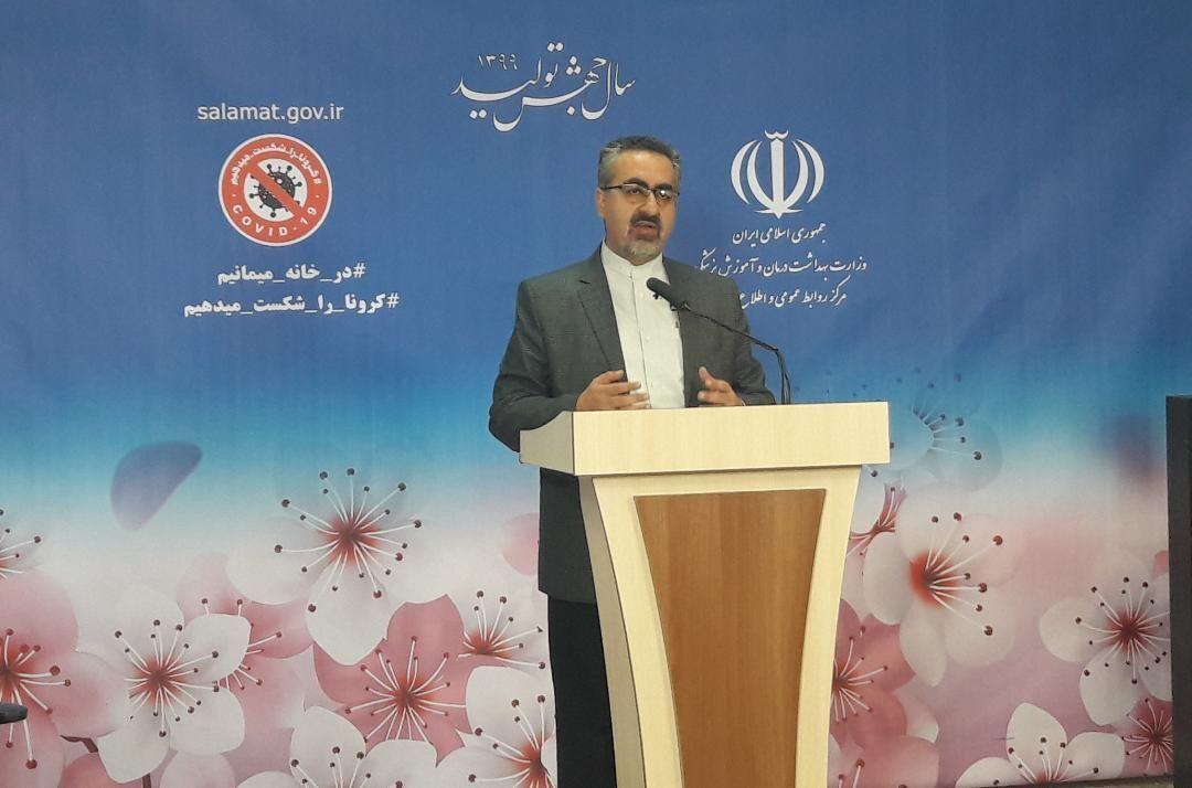 با شناسایی ۳۱۳۴ مورد جدید؛ مجموع مبتلایان کووید۱۹ در ایران به ۱۶۰۶۹۶ نفر رسید