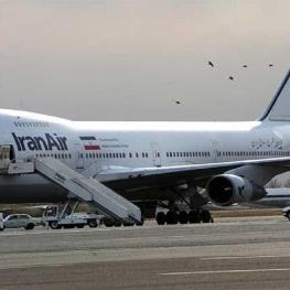 بازگشت سومین گروه از هموطنان ایرانی مقیم اسپانیا به کشور