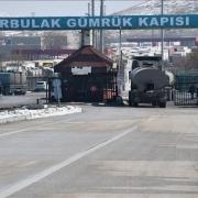 ازسرگیری فعالیت گمرک بازرگان (مرز ایران و ترکیه) از فردا