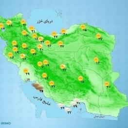 فارس و هرمزگان رگبار پراکنده باران و گاهی رعد و برق پیشبینی میشود.