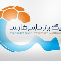در مورد ادامه یا لغو لیگ برتر ٢٥ خرداد تصمیمگیری میشود