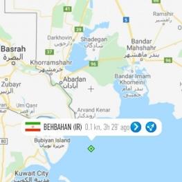 غرق شدن یک کشتی ایرانی در آبهای عراق