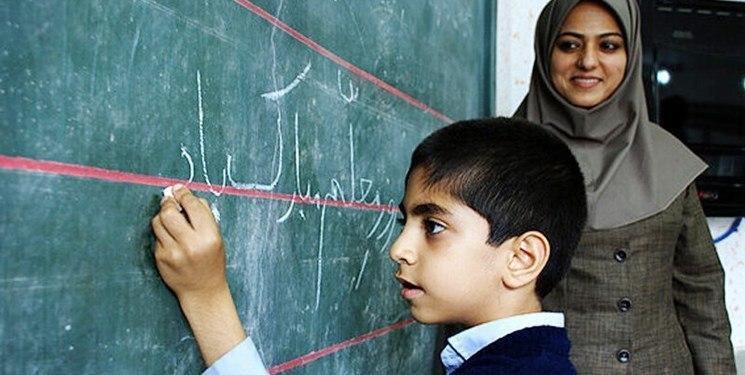 شیوهنامه اجرای رتبهبندی معلمان ابلاغ شد