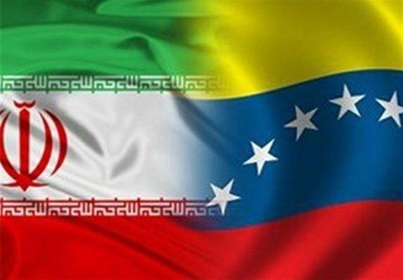 هواپیمای کمکهای بشردوستانه ایران به ونزوئلا رسید.