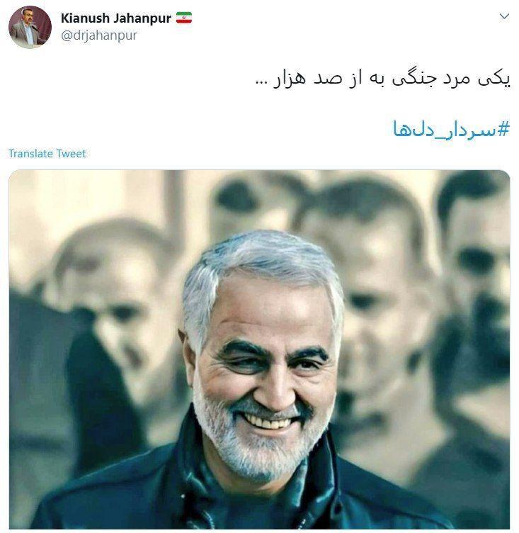 توییت جهانپور سخنگوی وزارت بهداشت پس از برکناری