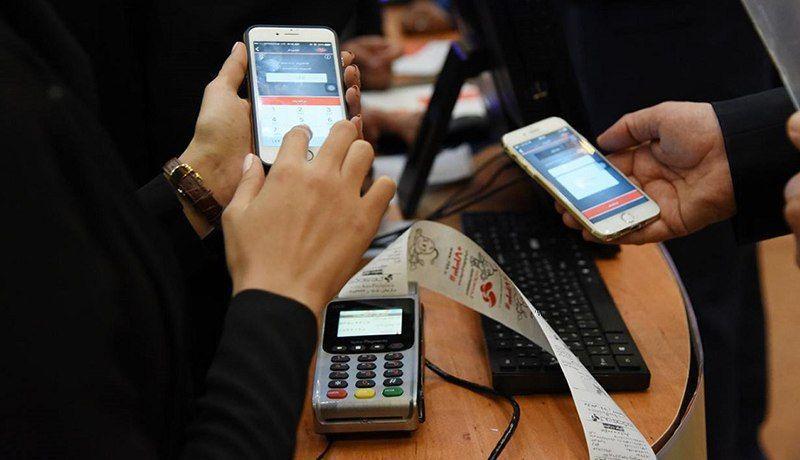 هزینه سرویس پیامکی بانکها ۱۵ هزار تومان شد
