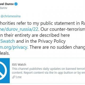مدیر تلگرام: هیچ تغییر ناگهانی(در قوانین حفظ حریم خصوصی) و معاملهی پنهانی(با دولت روسیه) در کار نیست!