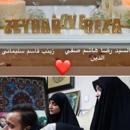 ازدواج دختر سردار سلیمانی با فرزند مقام ارشد حزبالله لبنان